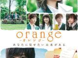Orange (película)