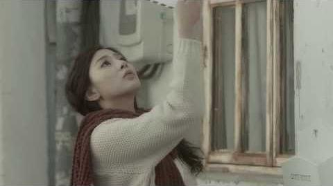 Shin Bo Ra - Frozen