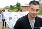 Kim Ji Hoon1