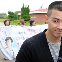 Kim Ji Hoon1.jpeg