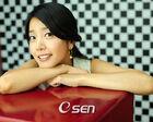 Oh Seung Eun6