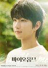 Bio Homme-Naver TV-2021-07
