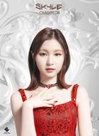 Chae Hyeon1