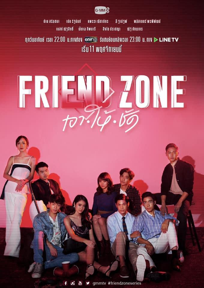 Friend Zone Drama Wiki Fandom