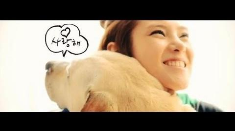 GUMMY (거미) - LOVE RECIPE M V (Full Ver