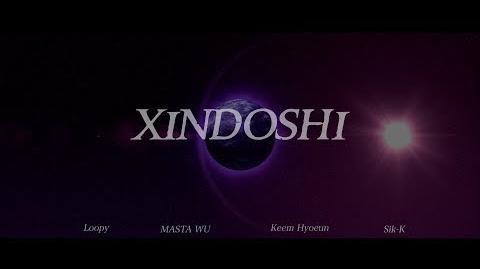 GroovyRoom (그루비룸) - XINDOSHI (Feat