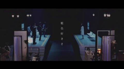 Indigo la End - 藍色好きさ