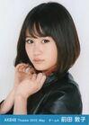 Maeda Atsuko11