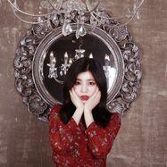 Yoo Jung (1996)