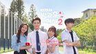 Love After School 2 02