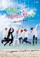 TEEN TOP Never Stop in Guam-K STAR-2014-01