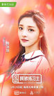 Pinky Zhou