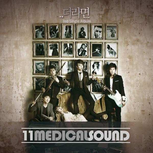 11 Medical Sound