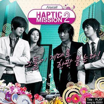 Anycall Haptic Mission 2 Wiki Drama Fandom Dramafever app cel me gustó bastante la historia, muy buena. anycall haptic mission 2 wiki drama