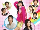 Anna-san no Omame
