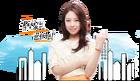 The Mermaid tvN2014-6