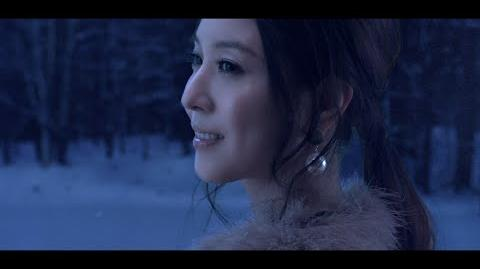 BoA - Meri Kuri (Happy 15th Anniversary) (Short Ver