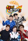 Happy together3 1