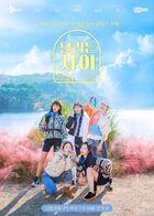 Running Girls-Mnet-2020-01