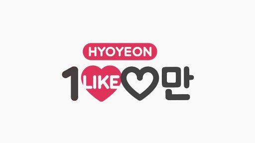 Hyoyeon's Million Likes