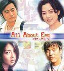 Todo sobre Eva poster