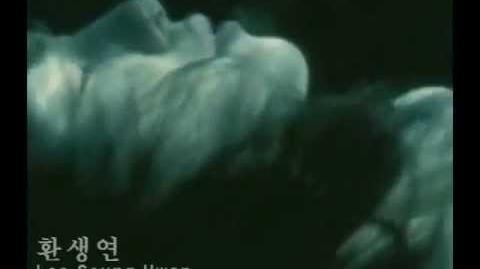 이승환 Lee Seung Hwan - 환생연 Reincarnation