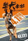 K9 Coming...-Tencent TV-201814