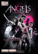 Angels-Ghost Hunter
