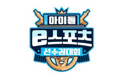 Idol eSports Championships