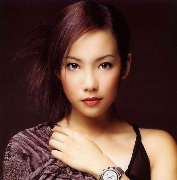 Michelle Chia