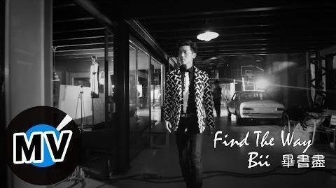 畢書盡 Bii - Find The Way