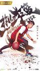 Basketball Fever-iQiyi-11