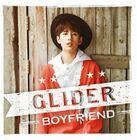 Glider-Minwoo