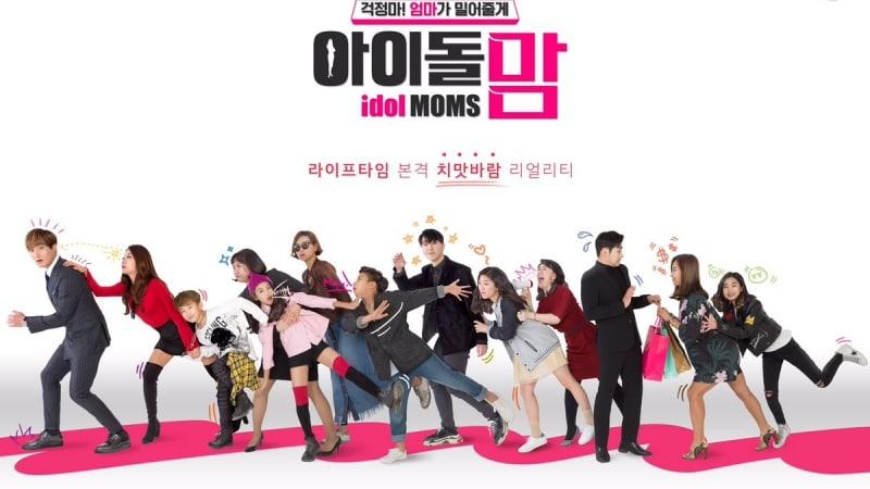 Idol Moms