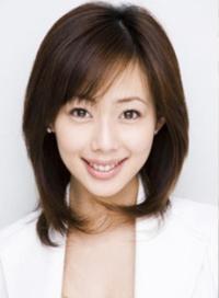 Inoue Waka