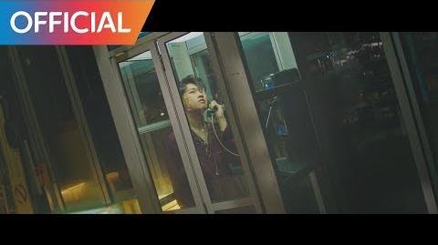 크러쉬 (Crush) - 마지막 축제 (with Band Wonderlust) MV