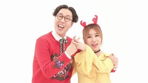 Kim Young Chul, JeA - An Ordinary Christmas