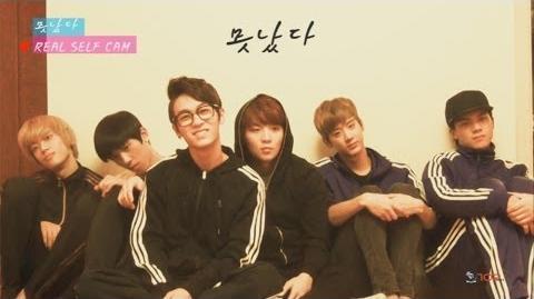 TEEN TOP - Lovefool (Real Self) M V