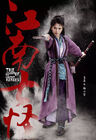 The Legend of the Condor Heroes (2017)-17