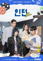 Intern Z-Naver TV-2020-01