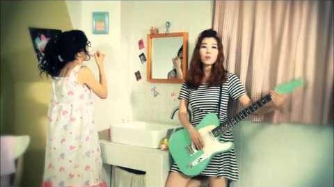 MV Sweet Revenge - Rule Breaker