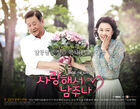 Will You Love And Give It AwayMBC2013-5