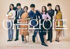 Familiar Wife-tvN-2018-03