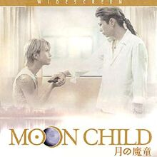Moon-child.jpg