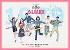 Girls' Generation 1979-KBS2-2017-7