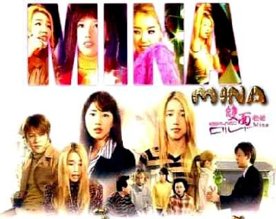 Mina (KBS)