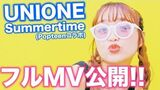 UNIONE - Summertime (Popteen ver