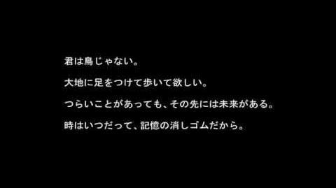 AKB48 Keibetsu Shiteita Aijou-0