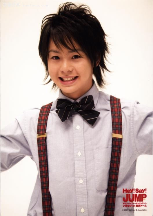 Arioka Daiki
