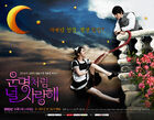 Fated To Love You (MBC)2014-3